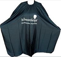 Пеньюар Schwarzkopf PNU-00 YRE