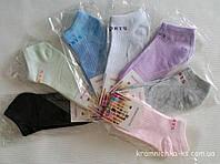Набор спортивных носков (12 пар)