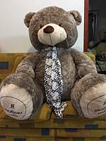 Большой плюшевый мишка 100см Тедди