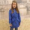 """Магазин юных модниц """"Каролина"""" - занимаемся производством и продажей детской повседневной одежды!!!!"""