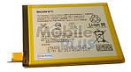Аккумулятор Sony E6553, E6533 Xperia Z3+, Z3+ Dual, E5533, E5553, C5 Ultra, C5 Ultra dual, original (PN:1288-9125)