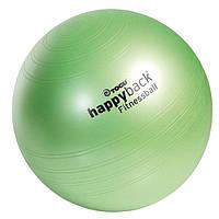 Мяч для фитнеса ХепиБек Тогу Happyback Fitnessball TOGU 55 см с насосом Германия