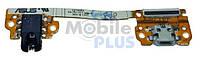 Разъем заряда Asus Google Nexus 7 (ME370T) на шлейфе с коннектором HF