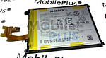 Аккумулятор Sony D5303, D5306, D5322 Xperia T2 Ultra 3000mAh, original (PN:1281-7439)