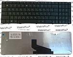 Клавиатура для ноутбука Asus A53, X53U, X73, N73, K73, U53, U54 Series