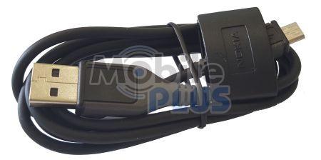 Дата кабель micro-USB для Nokia CA-101 85см (прорезиненный)