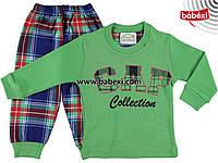 Пижамка для мальчика 1,2,3 года к.84374