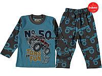 Пижамка для мальчика 7,8,9 лет. к.206616