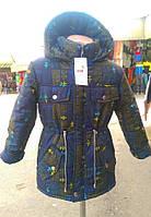 Модная, очень теплая демисезонная куртка-парка мальчикам р.110-128 до первых морозов