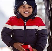 Куртка детская демисезонная стеганая