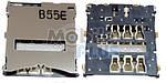 Разъем SIM-карты Sony C6602, C6603, Xperia Z
