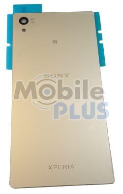 Sony E6653, E6683 Xperia Z5 Задняя часть корпуса, Silver, original (PN:1295-1376)
