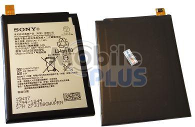 Аккумулятор Sony E6653, E6683 Xperia Z5, original (PN:1294-1249)