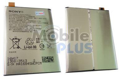 Аккумулятор Sony F8132 Xperia X Performance, 2700 mAh, original (PN:1300-3513)