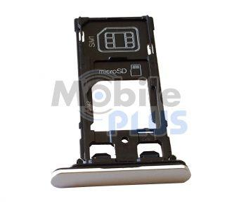 Sony F8132 Xperia X Performance Держатель SIM/SD (2 Sim-карты), White, original (PN:1302-3714)