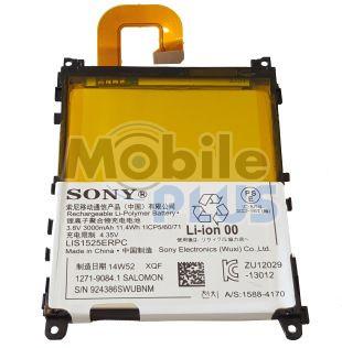 Аккумулятор для Sony C6902, C6903, C6906, Xperia Z1