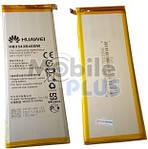 Аккумулятор для Huawei (Model: HB3543B4EBW) P7 Ascend 2460mAh
