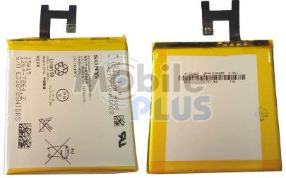 Аккумулятор для Sony D2302, D2303, D2305, D2306, Xperia M2