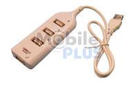 USB-хаб без подсветки на 4 порта White