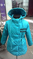 Теплая демисезонная куртка-парка рост 110,116, 122,128 для девочек