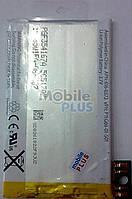 Аккумулятор для Apple iPhone 3G high copy
