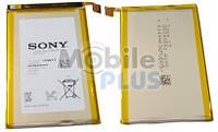 Аккумулятор для Sony C6502, C6503, C6506, Xperia ZL 2300mAh