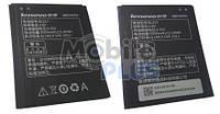 Аккумулятор для Lenovo (BL217) S930, S939 (3000 mAh)