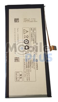 Аккумулятор для Lenovo (BL207) K900 (2500 mAh)