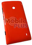Nokia 525 Крышка аккумулятора, HighGloss Neon, original (PN:00812N6)