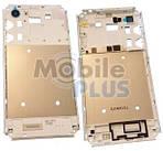 Sony D2212 Xperia E3 Dual Крышка аккумулятора, White, original (PN:A/402-59120-0001)