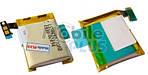 Аккумулятор Samsung SM-V700, Galaxy Gear, original (PN:GH43-03992A)