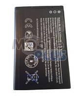 Аккумулятор для Nokia BL-4UL