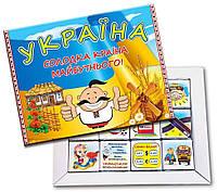Шоколадный набор Патриотическая Украина