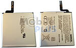 Аккумулятор для Nokia BP-4GWA
