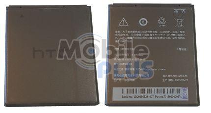 Аккумулятор для HTC (Model: B0PBM100) Desire 616, D616w