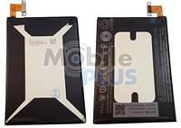 Аккумулятор для HTC (Model: BN07100) 801E, 801S, ONE M7, 802D, 802W, 802T
