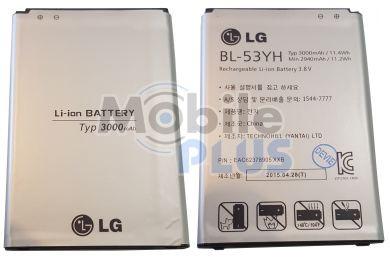 Акумулятор для LG (Model: BL-53YH) D855, G3