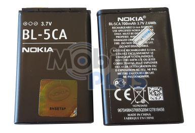 Аккумулятор для Nokia BL-5CA