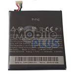 Аккумулятор для HTC (Model: BJ83100) One X, One XL, One X Plus, G23, s720e