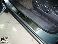 Hyundai Tucson JM 2004+ гг. Накладки на пороги Натанико (4 шт, нерж.) Стандарт - лента Lohmann, 0.5мм