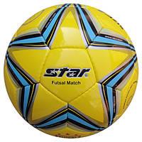 Мяч для футзала клееный №4 STAR SL-1509 (SL-1527)