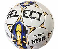 Мяч для футзала Select NFHS №4 PU ST-32