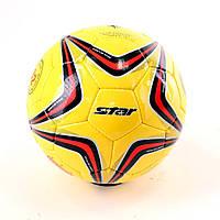 Мяч для футзала клееный №4 STAR-02