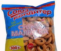 Союз-кондитер Сушка Малютка 300г