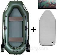 Лодка гребная надувная цвет камуфляж Колибри Стандарт (с пайолом air-dreck) KDB К-280СТ /07-524