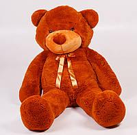Плюшевый медведь Тедди 180 см Коричневый