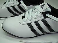 Кроссовки женские Adidas 1108-1М (36-41р) код. 3030