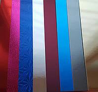 Картон с голлограмой Синий 200 гр/м2 20x30 см А4 1 шт