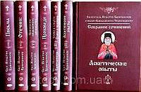 Святитель Игнатий Брянчанинов Собрание сочинений в 7тт., фото 1