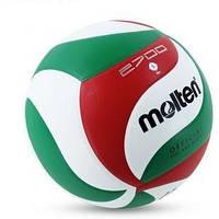 Мяч волейбол. Molten